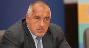 Бойко Борисов, МС, снимка: БГНЕС