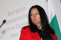 Лиляна Павлова, снимка: БГНЕС