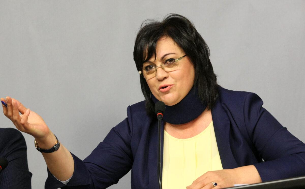 Корнелия Нинова, снимка: БГНЕС
