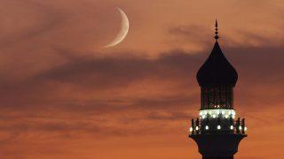 ислям мюсюлмани