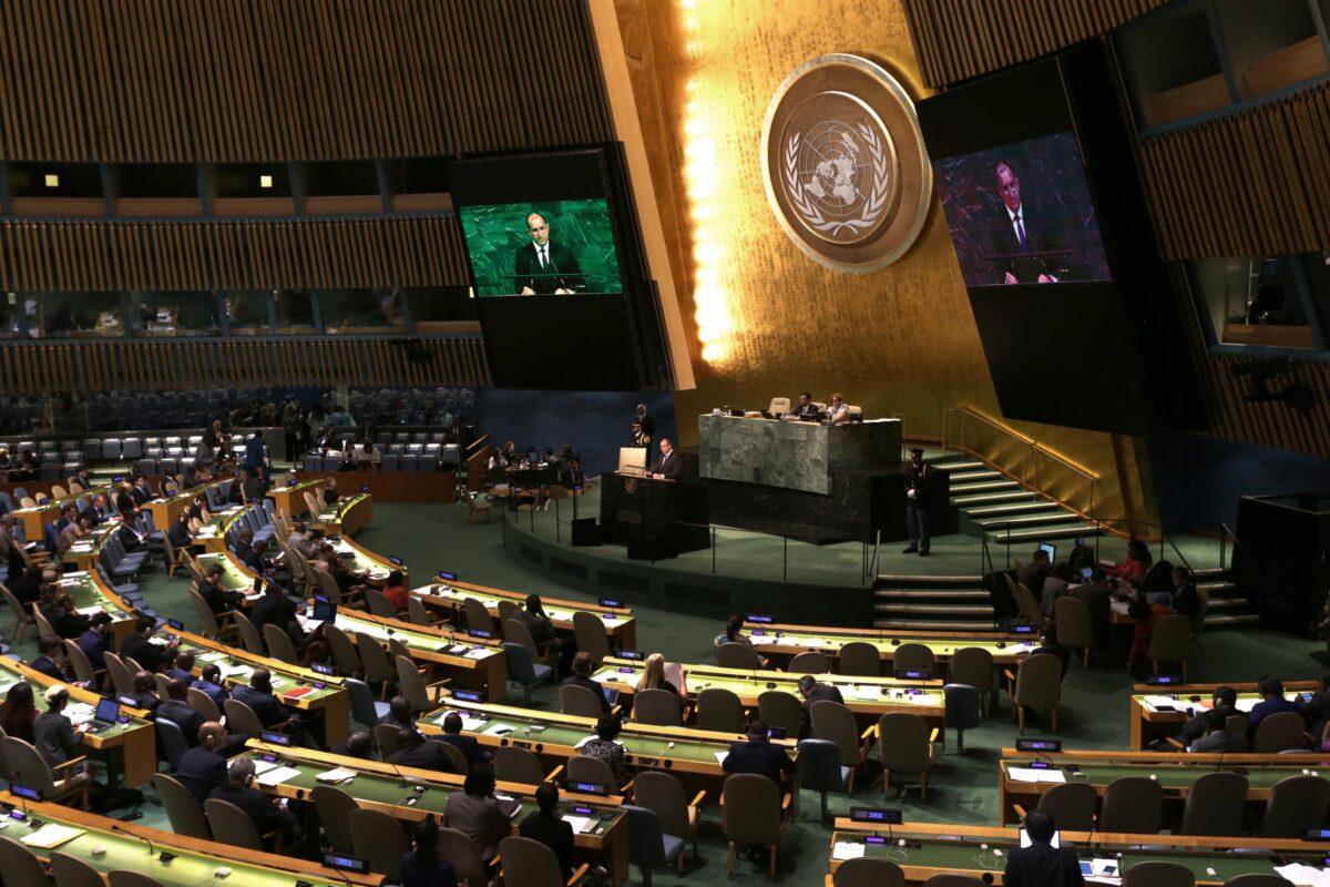 ООН, Румен Радев