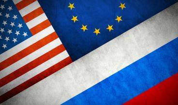Русия САЩ ЕС