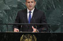 Румен Радев, ООН