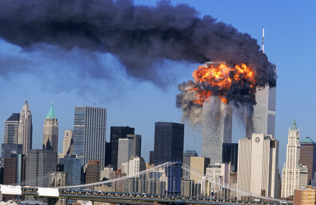 11 септември