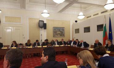 НС изслушва Българската петролна и газова асоциация, снимка: informo