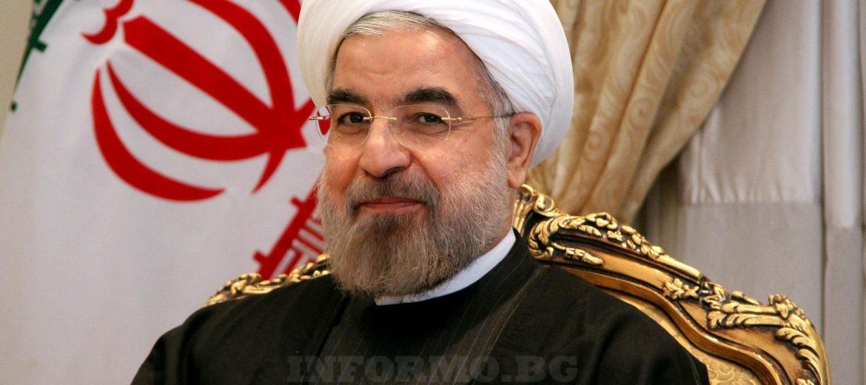 Иранският президент Хасан Роухани
