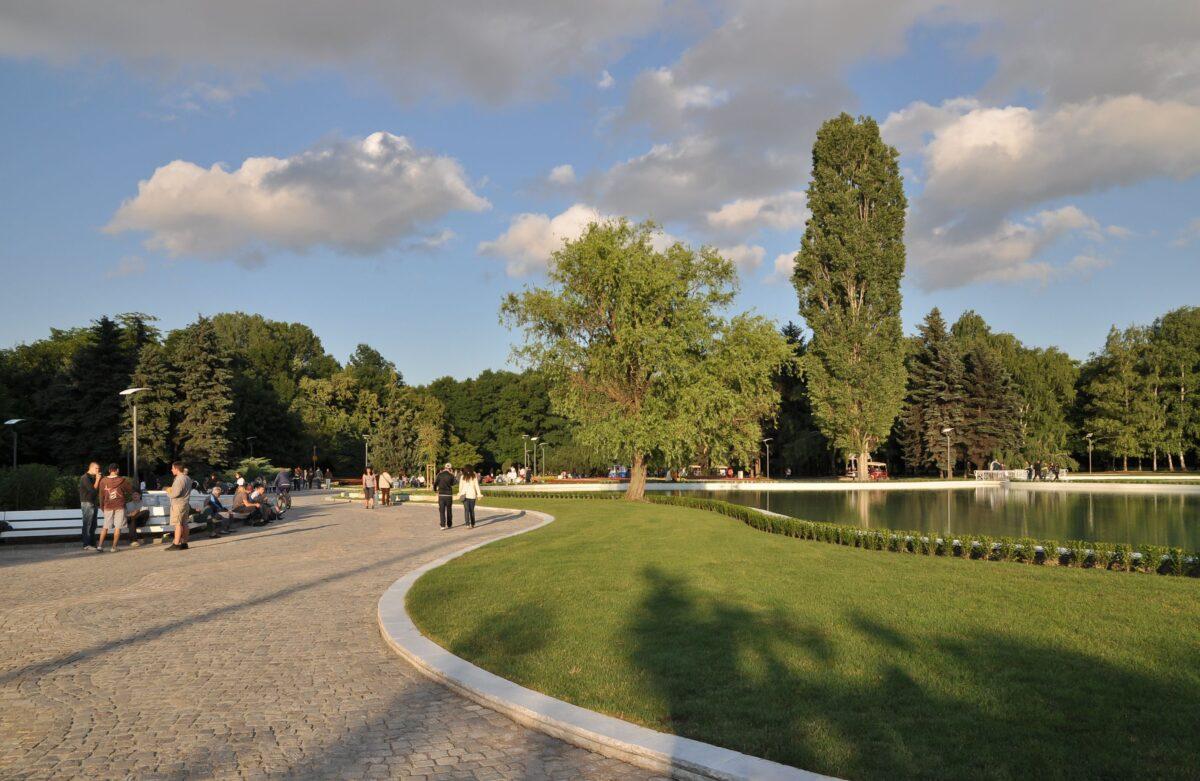 Южен парк, София