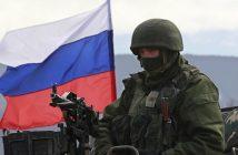 Русия армия
