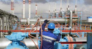 Газпром, газ