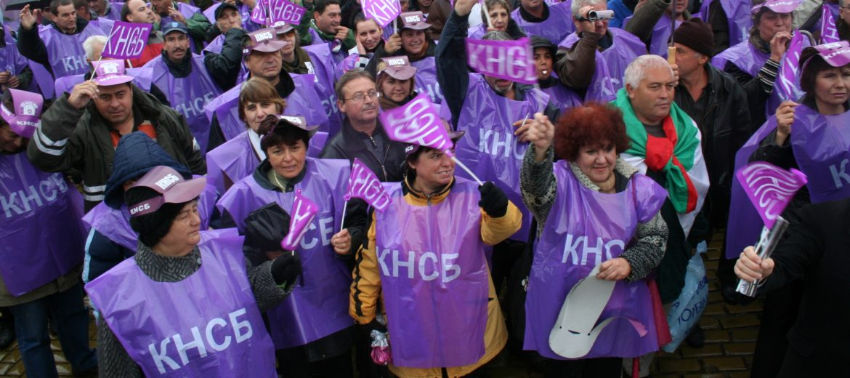 протест, КНСБ