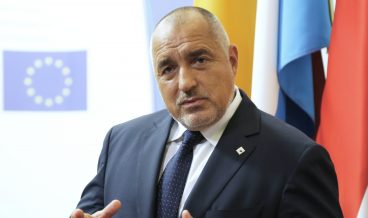 Бойко Борисов