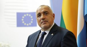 Borissov: The whole political class in Bulgaria should be aware of the importance of security and stability