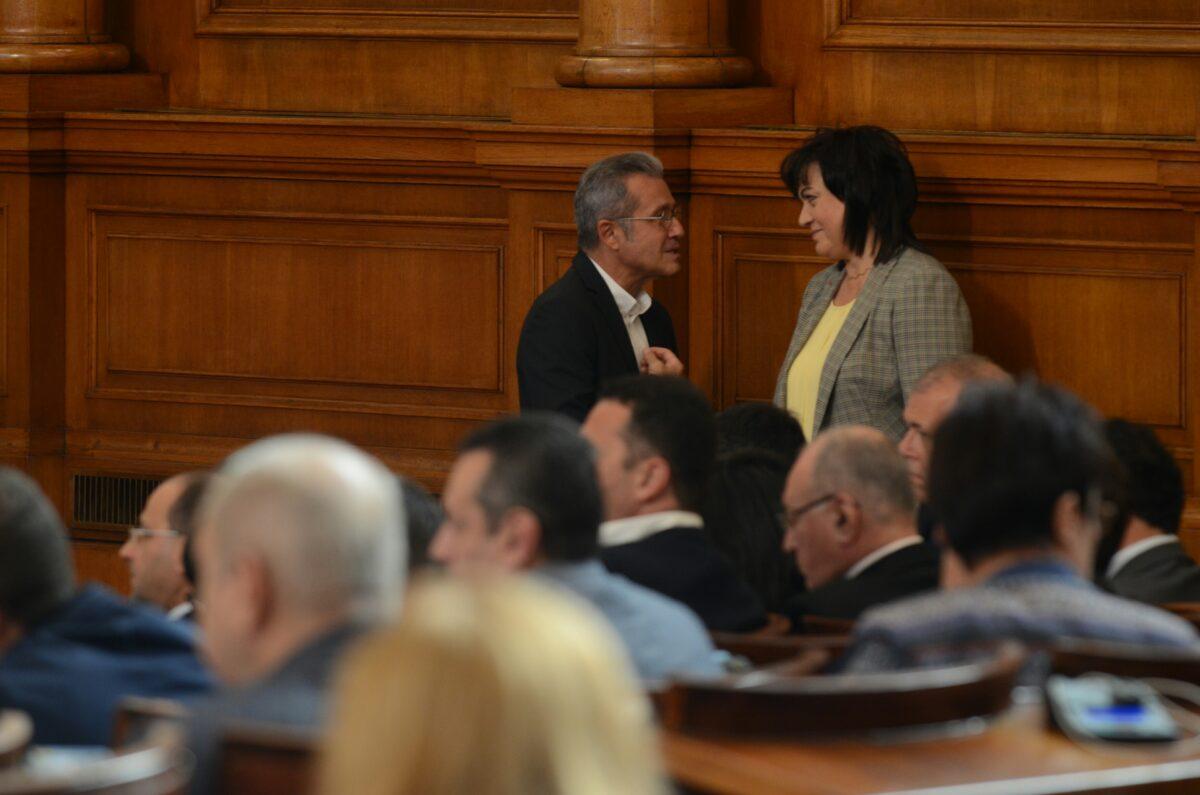 Цонев и Корнелия Нинова