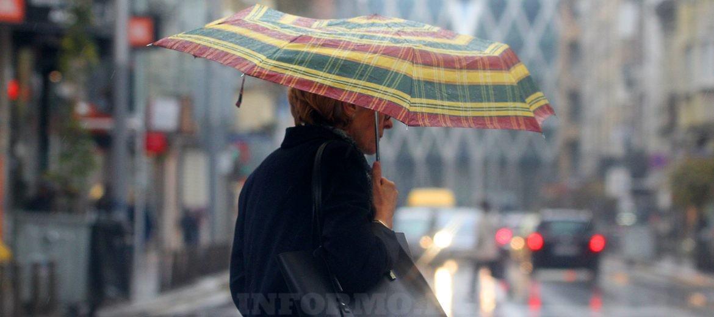 Жълт код за валежи и гръмотевични бури за 21 области в страната