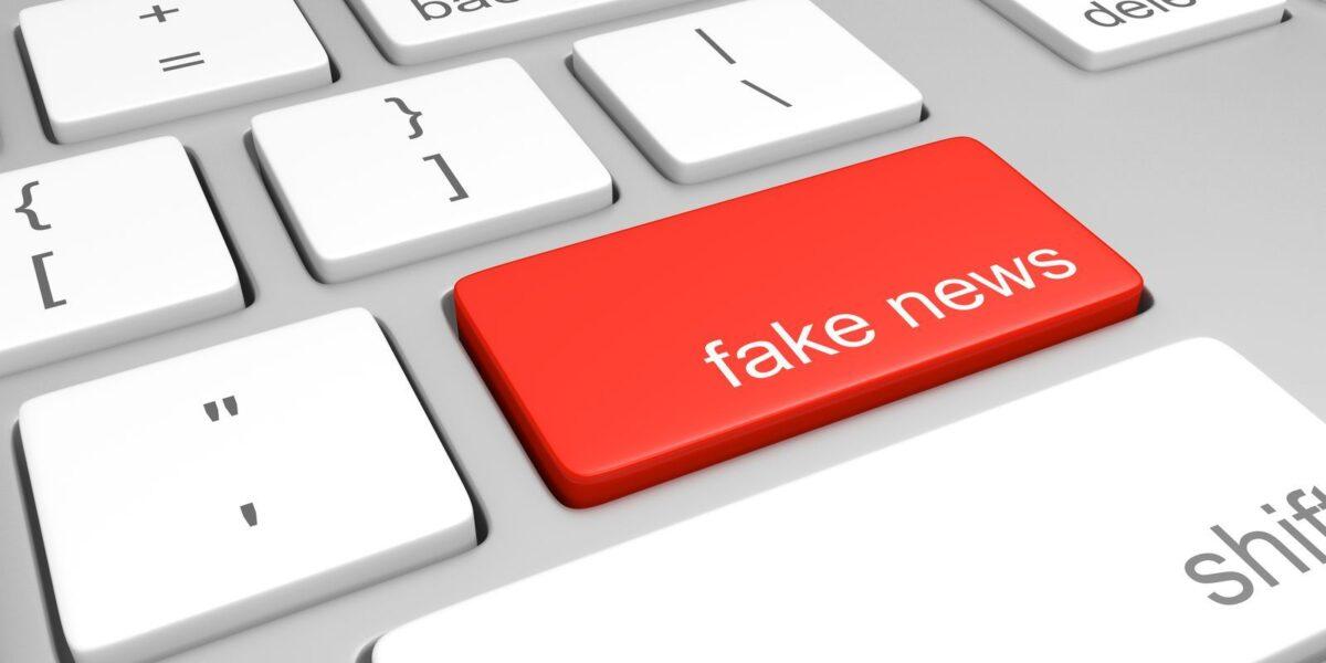 лъжа, фалшива новина
