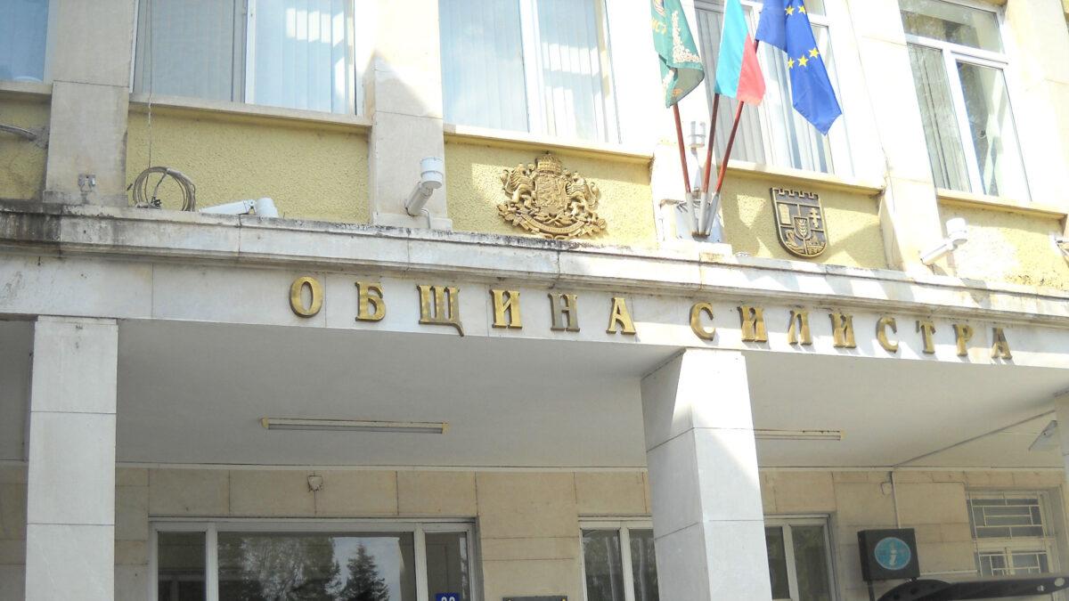 Снимка: Web Silistra