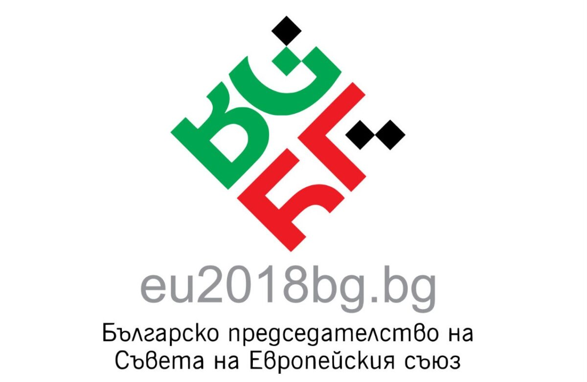 BulgarianEuropeanPresidency2018