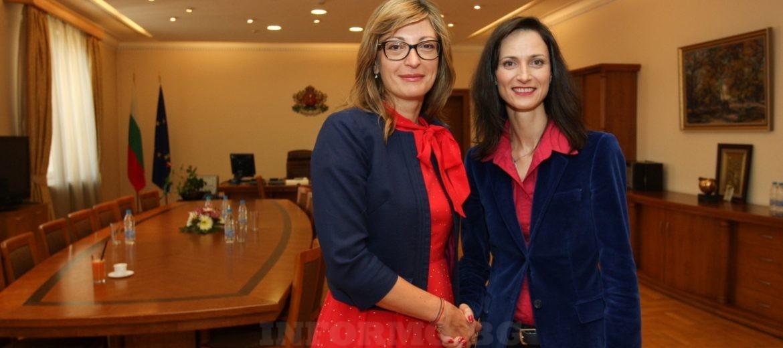Екатерина Захариева, Мария Габриел