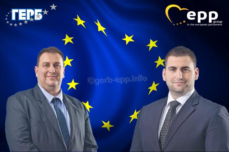 Емил Радев и Андрей Новаков снимка: gerb-epp.info