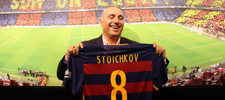 Стоичков