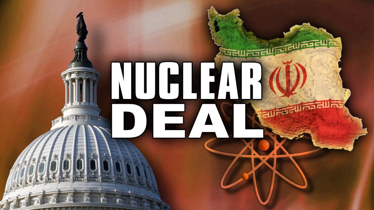 иран ядрена сделка