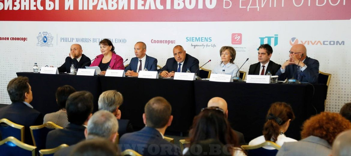 Borissov: For two years smuggling fell from 34% to below 7% (video)