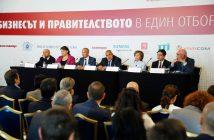 Бойко Борисов и бизнес