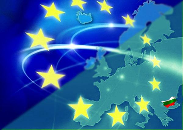 европейски съюз, българия