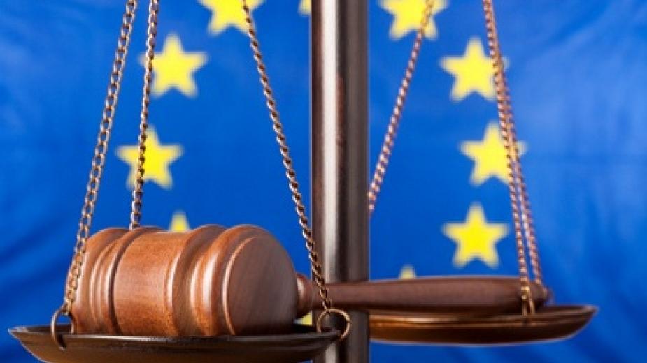 европейски съд, европейска прокуратура