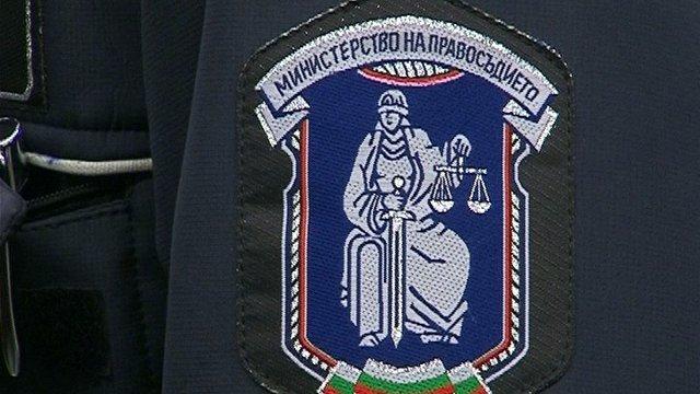 съдебна охрана