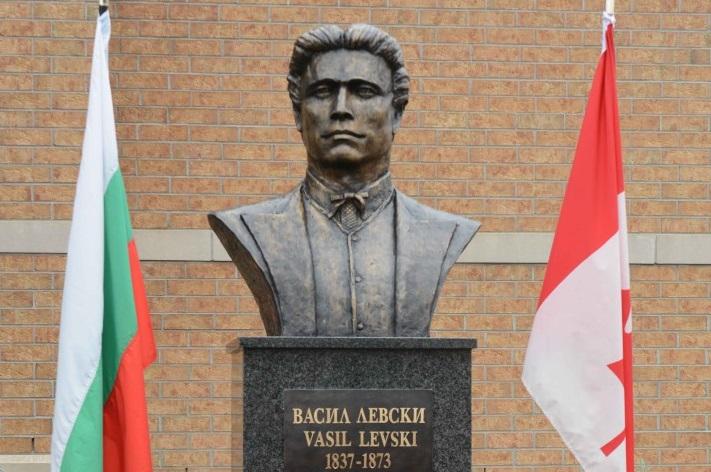 vasil-levski-pametnik-kanada