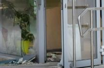 взрив, банкомат