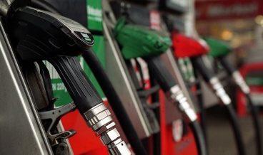 бензиноколонка, гориво