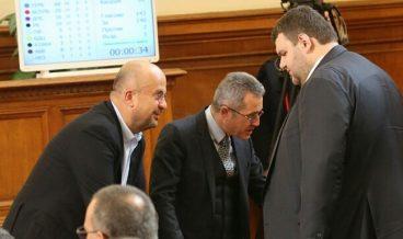 снимка: frognews.bg