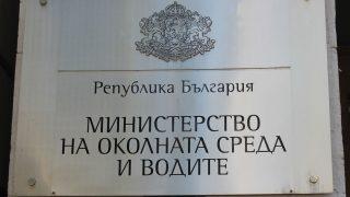 снимка: МОСВ