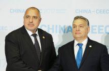 Бойко Борисов, Виктор Орбан