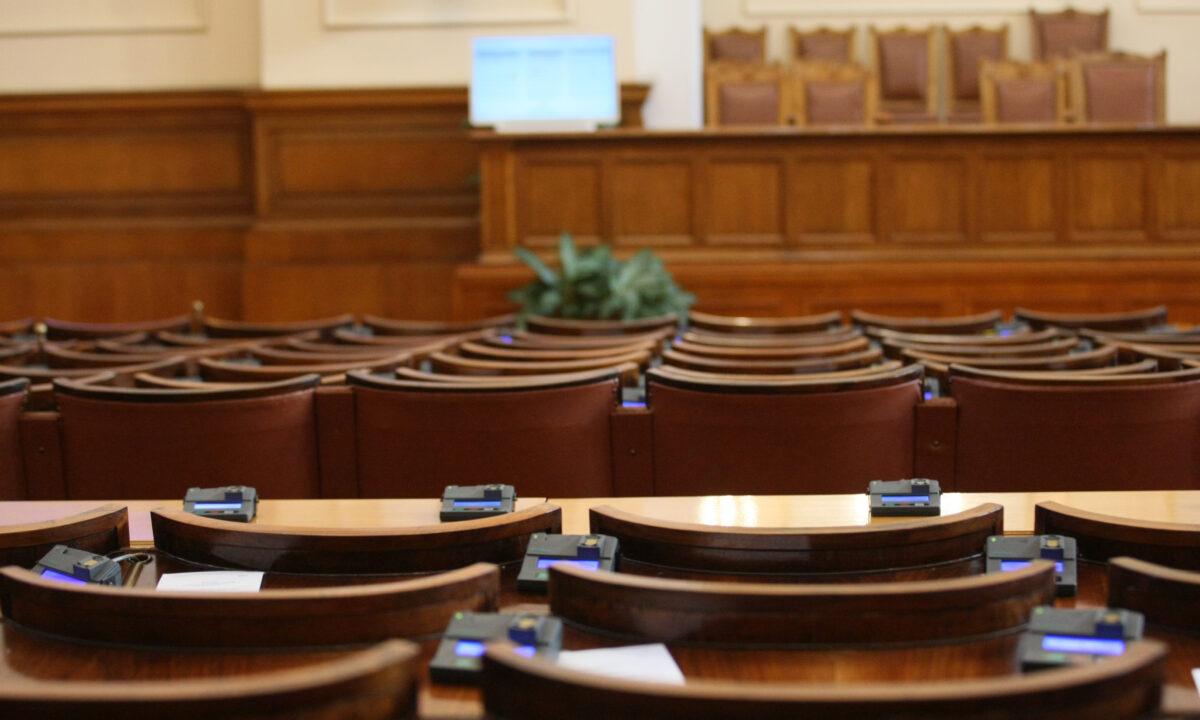 пленарна зала