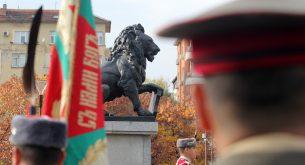 паметник НДК, лъв