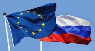 Русия и Европа
