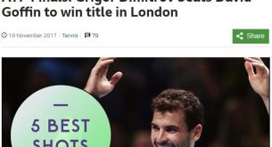 Успехът на Григор Димитров в Лондон е водеща новина в световните медии