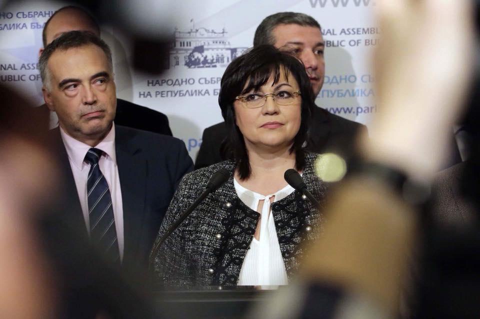 Корнелия Нинова, НС, Кутев