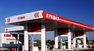 lukoil_station