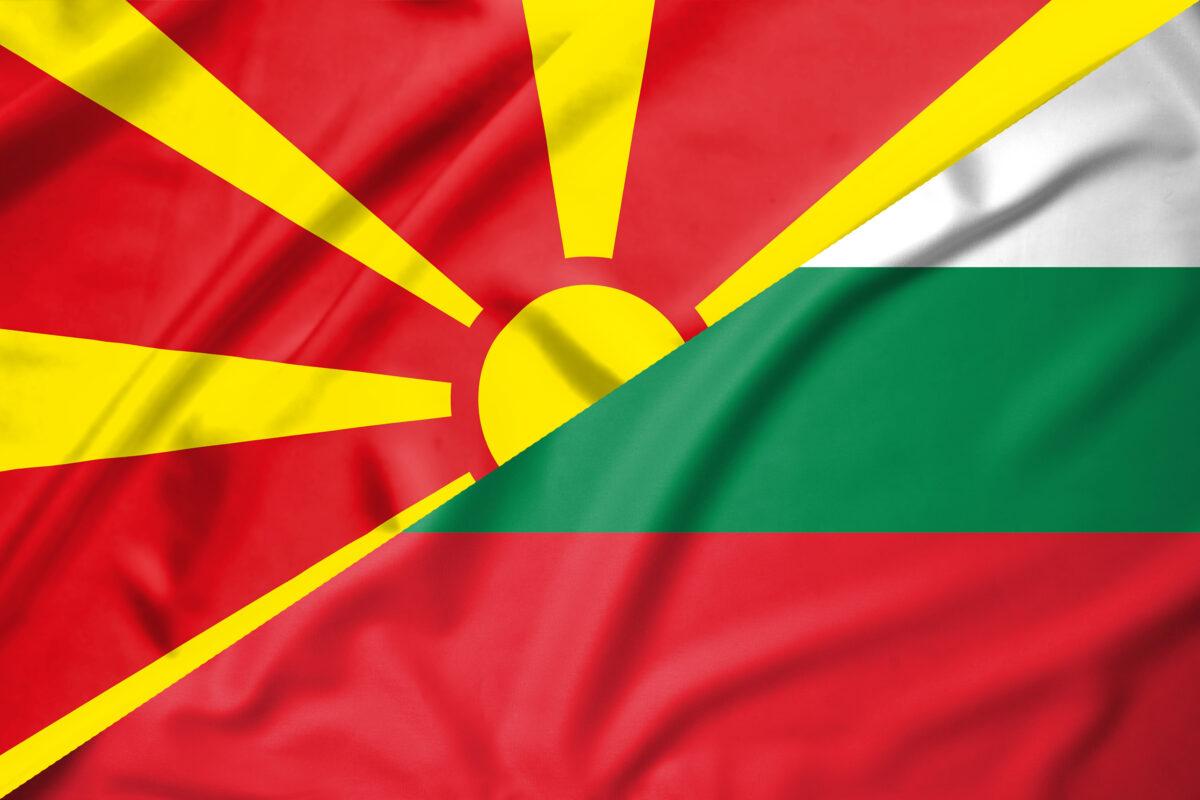 България Македония знаме
