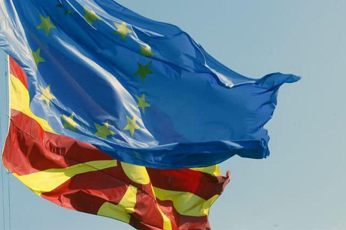 снимка: European Western Balkans