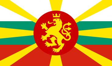 Македония България знаме