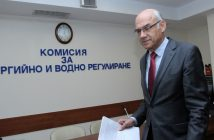 снимка: Transmedia.bg