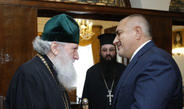 патриарх неофит, бойко борисов