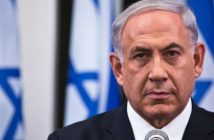 Бенямин Нетаняху снимка: EPA/БГНЕС