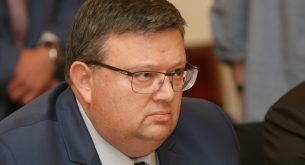 GERB and United Patriots nominate Sotir Tsatsarov as chairman of the Commission for Combating Corruption