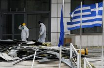 Bomb explodes outside of Athens' Appeals Court